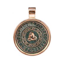 ALE260 Рунический амулет Рог Одина (Золотая коллекция)