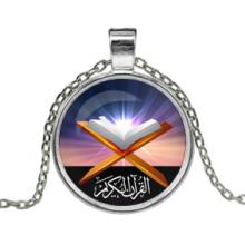 ALK222 Кулон с цепочкой Коран