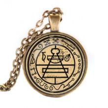 ALK355 Кулон - амулет с цепочкой Тайная печать царя Соломона