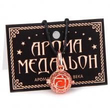 """AM005-C Аромамедальон """"Свадхистхана чакра"""" открывающийся 2см, цвет медь"""