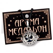 """AM009-S Аромамедальон """"Ом"""" открывающийся 2,7см, цвет серебро"""