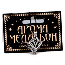 AM072 Аромамедальон открывающийся Куб 2,9см цвет серебр.