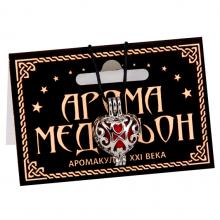 AM077 Аромамедальон открывающийся Сердце 2,4см цвет серебр.