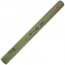 BCN008-09 Ароматические палочки 22,5см Полынь