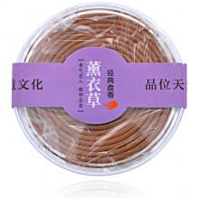 BCN020-02 Спиральные благовония Лаванда, 6,5см