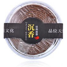 BCN020-04 Спиральные благовония Агарвуд, 6,5см