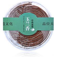 BCN020-06 Спиральные благовония Магнолия, 6,5см