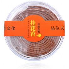 BCN020-08 Спиральные благовония Османтус, 6,5см