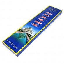 BCN025 Ароматические палочки Золотая Индия, 27х7х1,5см