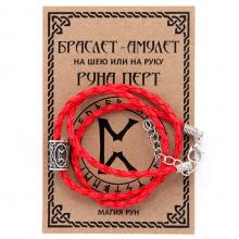 BRA014 Браслет - амулет Перт