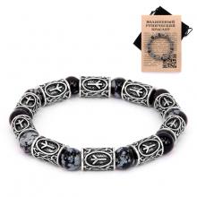 BSR016 Рунический браслет Альгиз с натуральным камнем Обсидиан