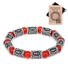 BSR024 Рунический браслет Ансуз с натуральным камнем Сердолик
