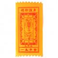Буддистские талисманы оптом и в розницу