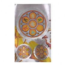 BUD004-26 Буддийские наклейки Ом Мани Падме Хум, 8х5см, 3шт.