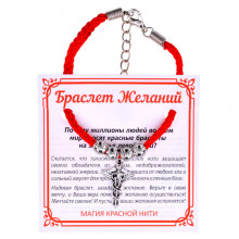 BZ025-33 Браслет желаний Кадуцей (здоровье, бизнес, гармония)