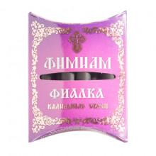 FS-KSM010 Фимиам кадильные свечи Фиалка, малые