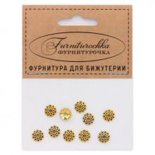 """FUS0012G """"Фурниторочка"""" 10 шапочек 7мм для бусин d.8-10мм, цвет золот."""