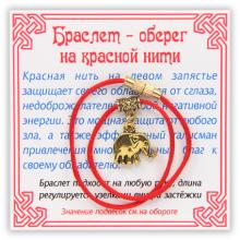 KB014 Браслет на красной нити Слон, золот.
