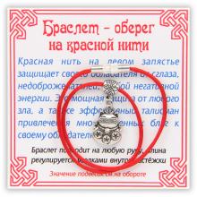 KB037 Браслет на красной нити Манеки-Неко (защита), цвет серебр.