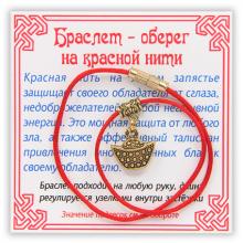 KB045 Браслет на красной нити Слиток (богатство), цвет золот.