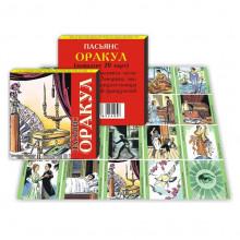 KG11117 Пасьянс Оракул 20 карточек