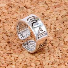 KL055-2 Кольцо Женское с мантрами безразмерное, ширина 8мм