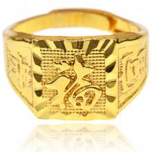 KL123 Безразмерное кольцо с иероглифом Фу (счастье и богатство)