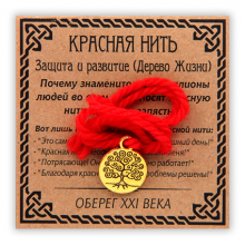 KN005-1 Красная нить Защита и развитие, золот. (дерево жизни)