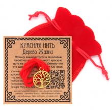 KNM033 Красная нить с мешочком Дерево Жизни