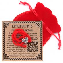 KNM068 Красная нить с мешочком Ангельская любовь (сердце ангела)