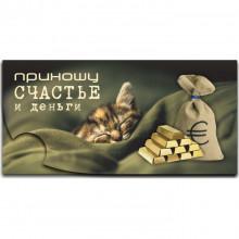 """KV003-04 Конверт для денег """"Приношу счастье и деньги"""", 8,1х17см"""