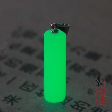 LGK003-2 Светящийся кулон Цилиндр, нефрит, цвет свечения зеленый
