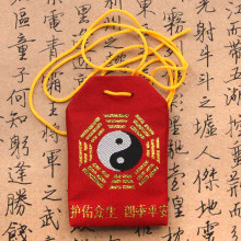 MESH002 Буддийский мешочек Инь-Ян 7х5см красный