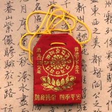 MESH005 Буддийский мешочек Мантровое колесо 7х5см красный