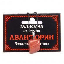 MK001 Талисман из камня Коричневый авантюрин (пресс) со шнурком