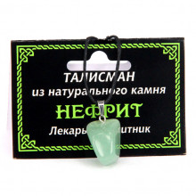MK010 Талисман из натурального камня Нефрит со шнурком