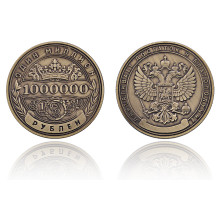 MN011 Сувенирная монета Миллион рублей, d.4см