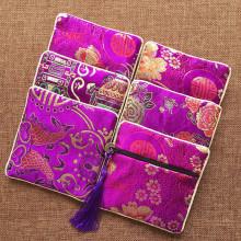 MS022-05 Кошелёк из парчи с монетой 12х12см в ассортименте, цвет фиолетовый