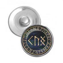 NSK029 Кнопка 18,5мм Скорейшее избавление от болезней