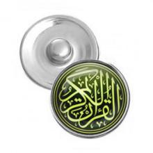 NSK083 Кнопка 18,5мм Коран