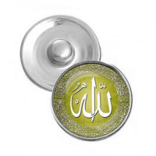 NSK086 Кнопка 18,5мм Аллах