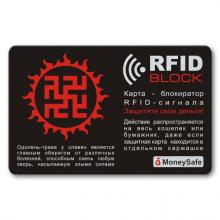RF004 Защитная RFID-карта Одолень-трава, металл