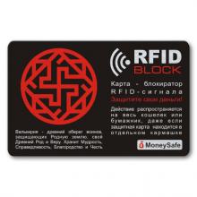 RF015 Защитная RFID-карта Валькирия, металл