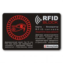 RF017 Защитная RFID-карта Око Ра, металл