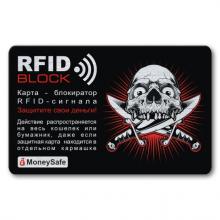 RF020 Защитная RFID-карта Череп с ножами, металл