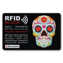 RF022 Защитная RFID-карта Череп, металл