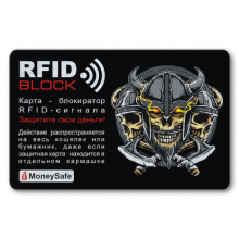 RF023 Защитная RFID-карта Викинги, металл