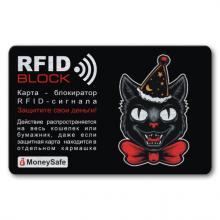 RF024 Защитная RFID-карта Кот, металл