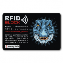RF026 Защитная RFID-карта Тиранозавр, металл