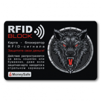 RFID-ЗАЩИТНЫЕ КАРТЫ